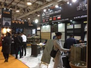 Xiamen stone fair-2017StoneMarkt (1)